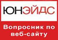 Survey_Button_ru_200x140.jpg