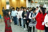 20090928_vocational_schools_200.jpg
